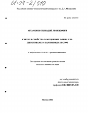 Дростанолон Доставка Кострома