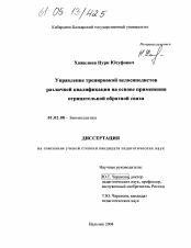 roliki-s-transaminirovaniem-video-seks-russkaya-s-bolshim-zadom